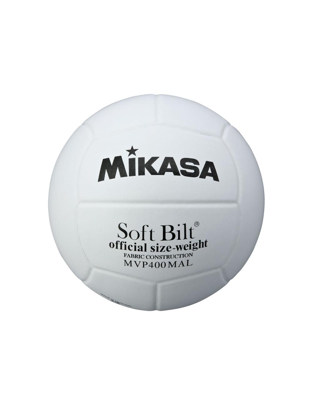 MVP400MALP バレーボール 練習球4号 白 ママさんバレー