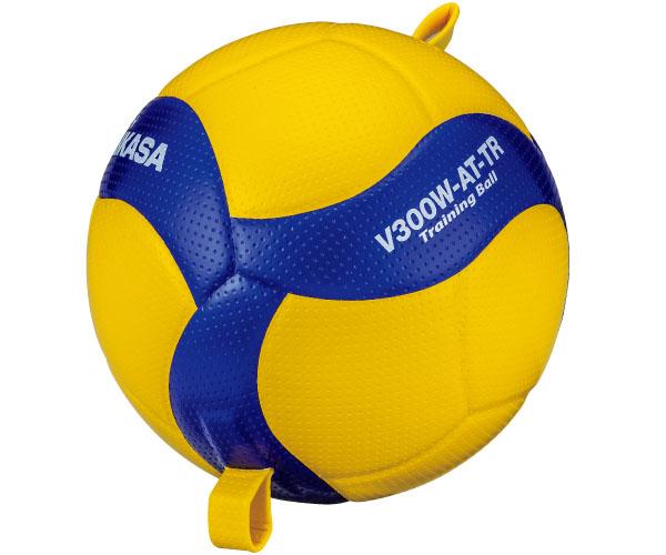 V300W-AT-TR バレーボール トレーニング5号 ひも固定式