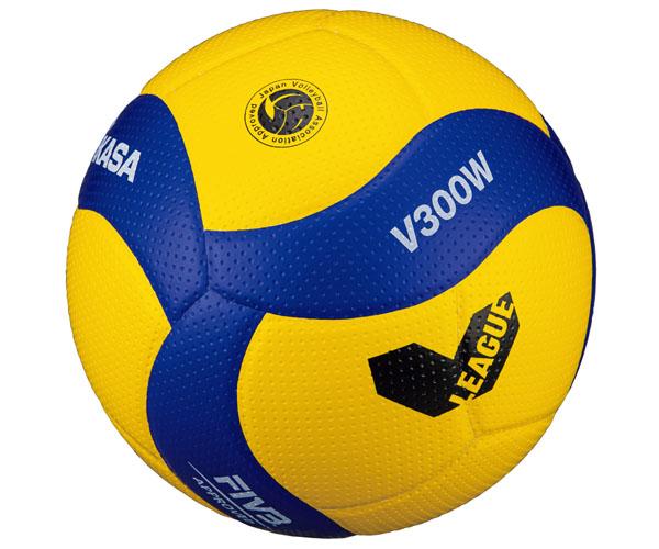 V300W-V バレーボール Vリーグ仕様 5号