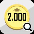 2,000円~2,999円