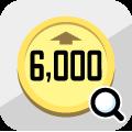 6,000円~6,999円