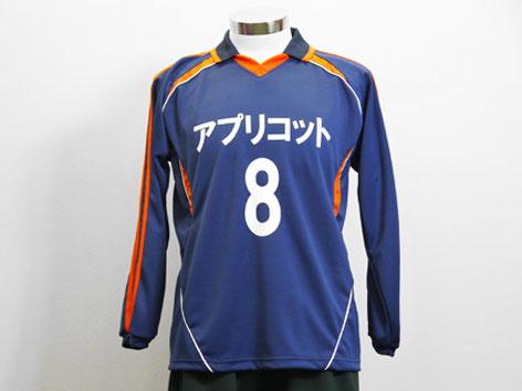 フルオーダーNo.0013 袖にオレンジの3本ラインを配置