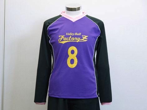 縫い合わせNo.0001 エレガントな紫×金